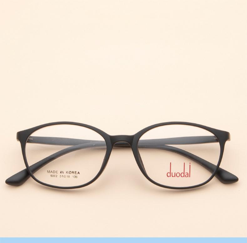 GK102 - Gọng kính cận TR90 unisex