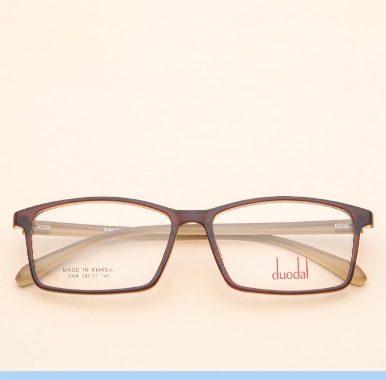 GK110 - Gọng kính vuông TR90 phong cách Hàn Quốc