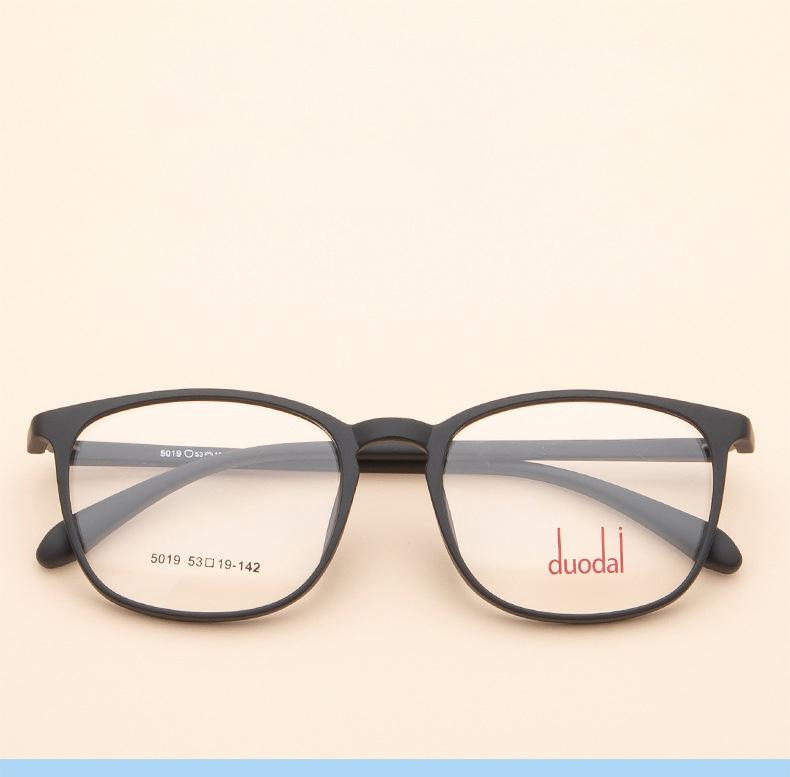 GK101 - Gọng kính cận TR90 dành cho mặt to