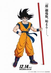 """Dragon Ball Super sẽ ra rạp vào 14/12.Fan đợi""""dài cổ ngỗng"""""""
