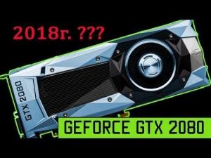 Chết Sốc Với Tin Đồn GTX 2080 Sẽ Có Giá Xấp Xỉ 30 triệu Đồng
