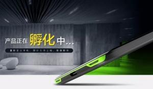 Xiaomi sẽ tung ra Smartphone đầu tiên chuyên chơi game sử dụng chip Snapdragon 845, RAM 8 GB