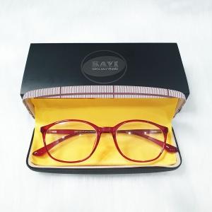 KAVI126 - Kính Bảo Vệ Mắt Chống Ánh Sáng Xanh ( Màu Đỏ )