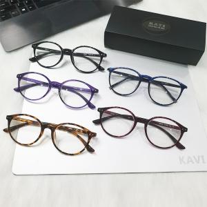KAVI123 - Kính Bảo Vệ Mắt Dành Cho Nữ