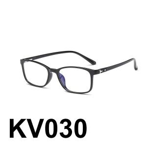 Kính chống ánh sáng xanh KV030