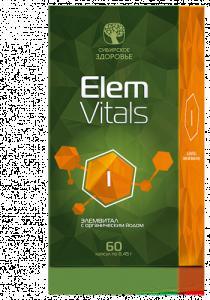 Thực phẩm chức năng Siberian Health Elemvitals Iodine