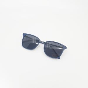 Kính Thời Trang Chống Tia UV400 KAVI R2 màu xanh